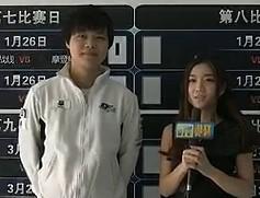 常规赛第四轮天禄队长小猪 赛前采访