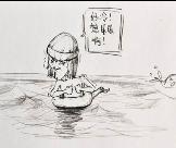 穿越火线幽默漫画-游泳记