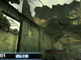 使命召唤OL最新版本遗忘之城游戏截图欣赏