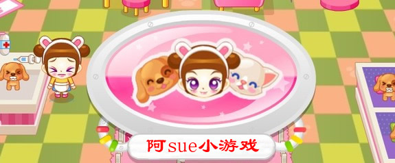阿Sue小游戏合集