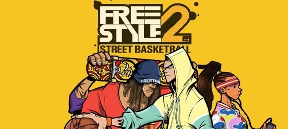 17173自由篮球公测新手专题