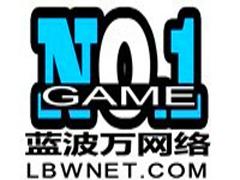 福建蓝波万网络科技有限公司