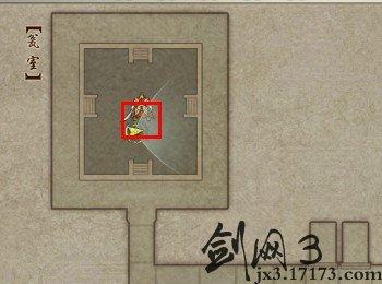 《剑网3》世界boss4个地图分布位置点