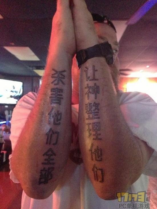 这是我姐的新纹身,她告诉我差不多是她两女儿的名字首字母缩写的汉语