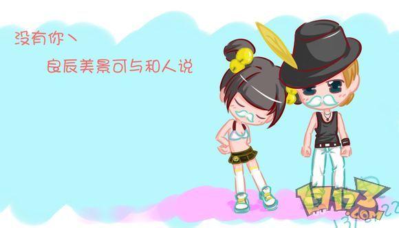 我要糖作品:QQ飞车少男少女风漫画