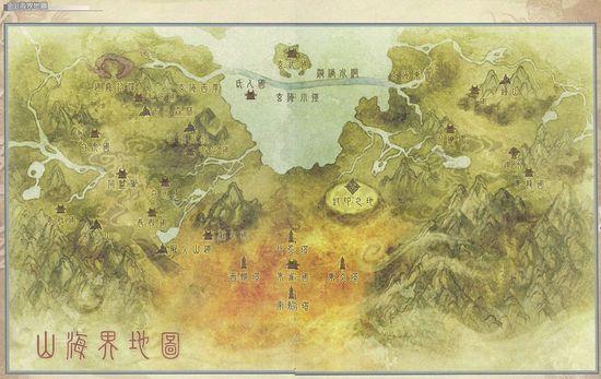 《轩辕剑5》大地图