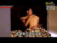 美女被强奸全过程实录-醉后_17173游戏视频