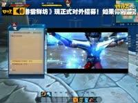 17173新游尝鲜坊《圣斗士星矢ol》试玩2013.03.21