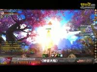 17173新游尝鲜坊《神话大陆》试玩2013.03.31