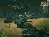 《行星边际2》雪豹突击队战术视频_17173游戏