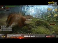 17173新游尝鲜坊《怪物猎人ol》试玩