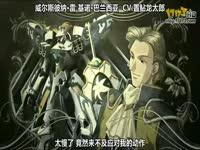 预告 先行 《魔装机神3》/《魔装机神3》先行预告2【中字】...