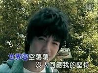 热播内容 好声音北京巡演 张恒远 飞得更高-张