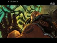 boss 血统/暗黑血统2二周目最高难度第一章:腐化看门人BOSS战(无伤)/...