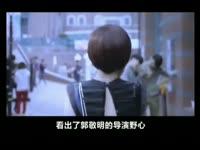 司文/司文痞子58//天津妞接力吐槽小时代2 _17173游...