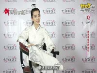17173独家专访《新大话西游2》代言人李冰冰