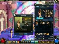 DNF天空套合成_17173游戏视频