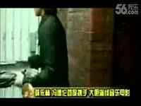 蔡依林激情床戏吻戏 游戏视频