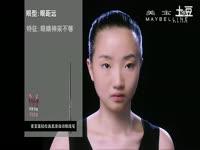 焦点 毛阿敏 - 不白活一回-游戏视频_17173游戏