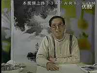 国画 徐湛 刘存惠/山水画技法初级班08 霜枫/国画 经典_17173游...