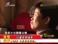 小郭跑腿2013_小郭跑腿2013年视频