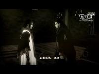 【古剑奇谭二】【沈谢】江海寸心