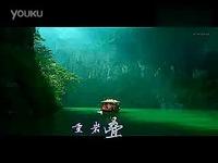 超清热播 《三峡》(郦道元)课文朗读(流畅) 00_