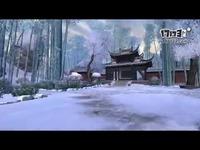 休宝课堂剑网三 第一课一组-170-玄英(雪竹林)