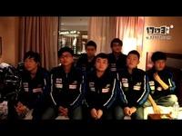 EPtga冬季赛赛前采访花絮第二弹