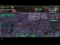 《剑网3》10人血战天策之黑齿元佑视频