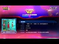 FS微联赛〃贼�C° VS 大师杯2
