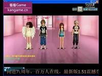 【看看game出品】【GT劲舞团代练-GT劲舞团游戏
