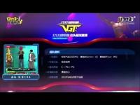 FS微联赛 16进8 杭州 VS 大师杯1