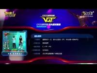 FS微联赛 16进8 广州 VS 上海