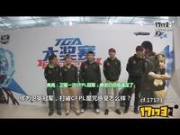 CFPL S4 新科卫冕冠军AG战队赛后采访