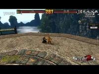 白起VS梦染嘎嘎1 2013刀剑2斗神半决赛