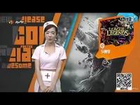 联盟 英雄 搞笑 lol/LOL S4赛季即将来临/太搞笑www.taigaoxiao.com