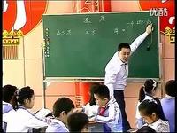的负数 温度》 余道兵_四年级小学数学课堂展