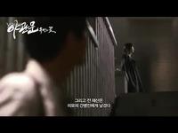 最热视频 盘点2013韩国大尺度激情床戏吻戏最多的