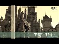 《上古世纪》PVP视频神剪辑 震撼你的视觉神经