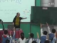 面积单位 苏教版_三年级小学数学课堂展示观摩