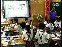片段 旅游费用 余道兵_五年级小学数学课堂展