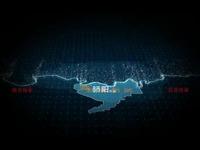 超清 2013 城市规划 南宁城市规划五象新区 南