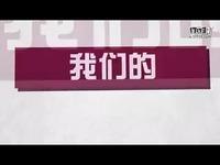 ZEAM荣誉出品:DOTA糗事百科 第一弹