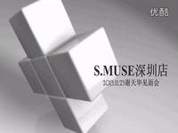 高清完整版 2013.11.23,神枪狙击男一号谢天华