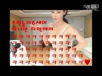 韩国性感小美女短裙激情诱惑热舞 游戏视频