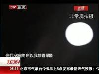 热门短片 午夜KTV包房唱歌 9人集体中毒[北京
