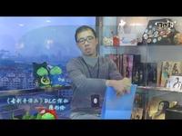 《古剑奇谭二》新DLC揭秘 研发访谈第七期