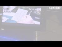 李基宇/李基宇/李青儿出席电影《辩护人》VIP试映会/李基宇 焦点视频