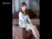 日本av美女2013年新人女优敖厂长女朋友照片敖厂长女